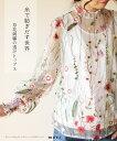 (ホワイト)「mori」糸で紡ぎだす世界草花刺繍の透けトップス4月23日22時販売新作