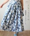 【再入荷♪7月14日12時&22時より】「mori」インディゴブルーの薔薇咲くスカート