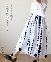 「mori」ドットで魅せる〜サロペットスカート〜5月20日22時販売新作