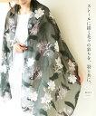 【再入荷♪7月23日12時&22時より】「mori」ストールに描く花々の彩りを、羽と共に。