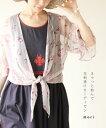 (ピンク)「mori」きゅっと結んで花柄透けカーディガン6月20日22時販売新作