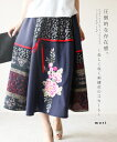 【再入荷♪7月26日12時&22時より】「mori」圧倒的な存在感。〜美しく咲く刺繍花のスカート〜
