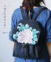 「mori」可憐な花模様を描くバッグ6月22日22時販売新作