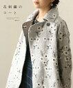 4/14 22時から 残りわずか*「mori」花刺繍のコート