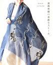 【再入荷♪7月2日12時&22時より】「french」薔薇刺繍の素敵なストール