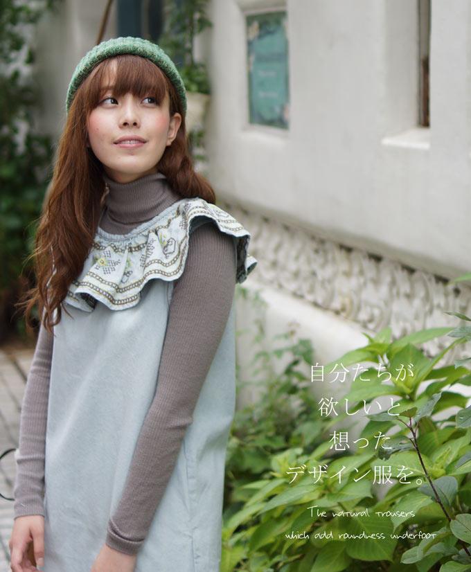 【再入荷♪9月22日12時&22時より】cawaiiオリジナル「mori」ふわっと襟。刺繍とデニム。ワンピース