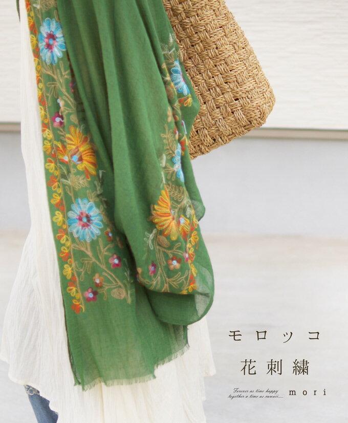 【再入荷♪3月16日12時&22時より】(グリーン)「mori」モロッコ花刺繍。大判ストール