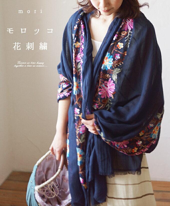 【再入荷♪6月6日12時&22時より】(ネイビー)「mori」モロッコ花刺繍。大判ストール