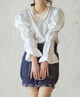 'french' gorgeous puff sleeves. Tops 4 / 8 new
