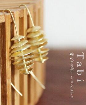 yohaku/