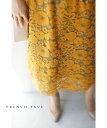 □□【再入荷♪9月20日12時&20時より】華やかに咲く花刺繍レースのリバーシブルスカート