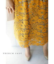 □□【再入荷♪5/21 12時&20時】華やかに咲く花刺繍レースのリバーシブルスカート