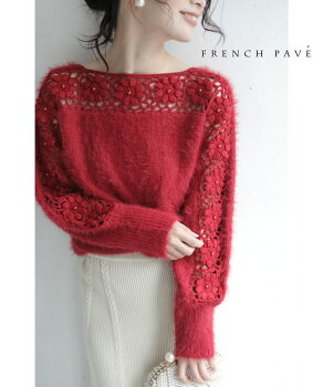frenchpave(bag66105b72029)