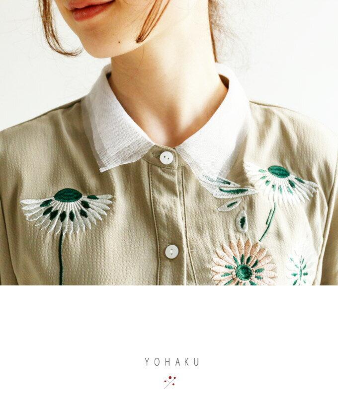 (グリーン)「YOHAKU」襟元レースの花刺繍のブラウス9月5日22時販売新作