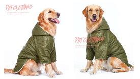 秋冬 大型犬 超大型犬 犬服 メール便送料無料 ジャケット 防寒