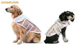犬服 犬用 足を上げずに着れる服 ジャケット かんたん装着 防寒 リード穴あり