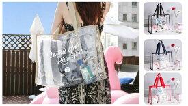 メール便送料無料 プールバッグ ビーチバッグ 大容量 レディース 防水バッグ クリア トートバッグ ビニールバッグ