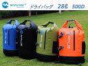 MARJAQE 防水リュック 厚手 ドライバッグ ウォータープルーフ 28L  ビーチバッグ 防水バッグ ドライチューブ
