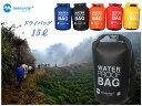 MARJAQE 防水バッグ ドライバッグ ウォータープルーフ 15L  ビーチバッグ 防水バッグ ドライチューブ