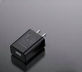 【黒】PSE認証 5V 2A 急速充電器 10W 電源アダプター ACチャージャー タイプC AC アダプタ 急速 充電 Type-C 充電器 高速 iPhone12 Pro Max android対応 スマホ 充電器 USB typec コンセント アンドロイド ホワイト ギフト