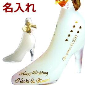 名入れ リキュール 硝子の靴 シンデレラシュー ウォッカメロン 350ml 誕生日 プレゼント 結婚祝い ギフト