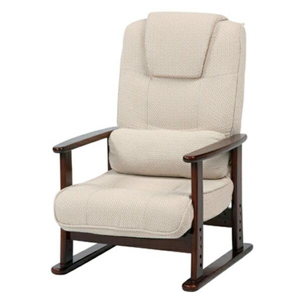 【送料無料】 おじぎチェア 座椅子 椅子 イス いす 折畳み 折り畳み 木製 肘付 肘掛 肘掛け椅子 肘掛椅子 リビングチェア リビングチェアー リクライニング リクライニングチェア パーソナルチェア リクライニング 高さ調節 高さ
