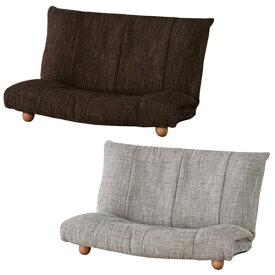 【送料無料】 ハイバックリクライナー (BR/GY) 座椅子 ロー ソファ ソファー ファブリック 布製 リクライナー 角度調節 北欧 シンプル カフェ風 インテリア 布地 家具 ブラウン グレー 天然木 木脚 木製脚 背もたれが高