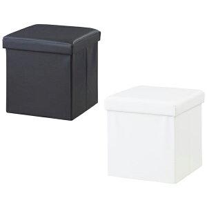 【送料無料】 BOXスツール 正方形 (BK/WH) BOX 収納ボックス ボックス スツール インテリア おもちゃ箱 チェア 椅子 トイボックス 収納 物入れ 小物入れ リビング スツール 椅子 イス いす 腰掛け