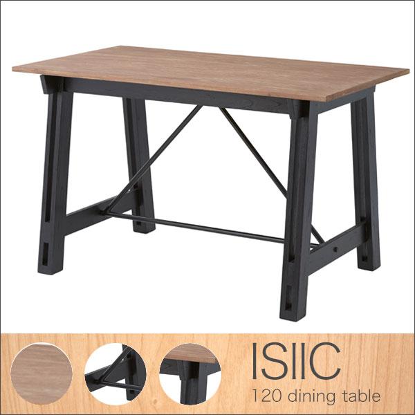 【送料無料】120ダイニングテーブル ウッド×スチールのお洒落ダイニングテーブル。幅120cmで4人掛けにピッタリのサイズ感。木の風合いを生かした、ヴィンテージ感も醸し出すダイニングテーブルです。パズルやブロックのような雰囲気で組み合わせて楽しみたいISIICシリーズ。