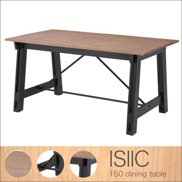 【送料無料】150ダイニングテーブル ウッド×スチールのお洒落ダイニングテーブル。幅150cmでゆったりと座れるサイズです。木の風合いを生かした、ヴィンテージ感も醸し出すダイニングテーブルです。パズルやブロックのような雰囲気で組み合わせて楽しみたいISIICシリーズ。