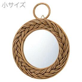 【10%OFF/送料無料】 壁掛け ミラー 円形 22cm ラタン製