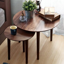 【送料無料】 ネストテーブル 大小の2サイズセット サイドテーブル リビングテーブル 入れ子式 2点セット 単品使いも◎ 木製 ナイトテーブルやソファテーブルに ウォールナットブラウン 円形 ラウンドテーブル 北欧/シンプル/モダン