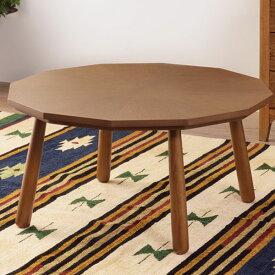 【送料無料】こたつテーブル 80×80cm 変形テーブル 本体 石英管ヒーター/中間コントローラー シンプル/北欧/レトロ/カジュアル/カフェ風 幅80cm 奥行き80cm 高さ39cm ブラウン 茶色 折れ脚