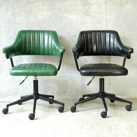 【送料無料】オフィスチェア ブラック/グリーン アメリカンな雰囲気がかっこいいチェアー キャスター付 デスクチェア 椅子 ワークチェア レトロ/ミッドセンチュリー 幅56cm 奥行き61cm 高さ76〜86cm 座面高45〜55cm