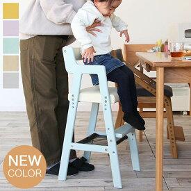 【送料無料】キッズチェア ハイチェア ナチュラル/シアングレー 木製 座面はお手入れのしやすいPVC ダイニング ダイニングチェアー 食卓チェア キッズチェアー 肘付き こども用 こども椅子 幅35cm 奥行き40.5cm 高さ78cm 北欧