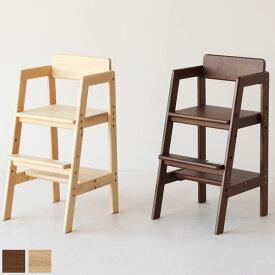 【送料無料】キッズチェア ハイチェア ナチュラル/ブラウン 木製 ダイニング ダイニングチェアー 食卓チェア キッズチェアー 肘付き こども用 こども椅子 幅37cm 奥行き41.5cm 高さ73.5cm 北欧/シンプル/レトロ/モダン