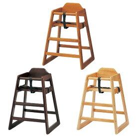 【送料無料】 ベビーチェア (NA/BR/DBR) スタッキング可能 ナチュラル・ブラウン・ダークブラウンの3色 こども用のダイニングチェアー 6ヶ月〜5才頃まで使用可能 ダイニングチェア こども椅子 北欧/ナチュラル/カントリー/