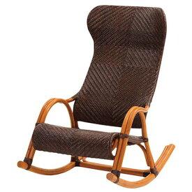 【送料無料】 ロッキングチェア 椅子 イス ラタン 籐 アジアン リゾート