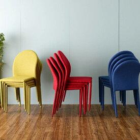 【送料無料】 ダイニングチェア 2脚セット (GR/BL/RD) グリーン ブルー レッド 緑 青 赤 ダイニングチェアー チェアー 食卓椅子 椅子 いす イス お洒落 シンプル カラフル ポップ コンパクト スタッキング可能 イン