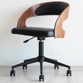 【送料無料】 オフィスチェア ブラウン おしゃれな曲木デザインのチェアー 便利な昇降・360度回転 キャスター付 デスクチェア シンプルで大人シックないす 高級感のある仕上り レトロ、北欧、ミッドセンチュリーなお部屋にオススメのオフ