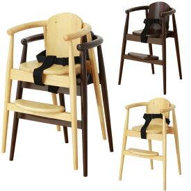 【送料無料】 ハイチェア (NA/DB) ベビーチェア ベルト付き 木製 キッズ家具 子供用椅子 家具 ベビー 幼児 イス 椅子 テーブルチェア ナチュラル ブラウン ダイニングチェア 子供用 子ども ベビー用 チェア おしゃれ