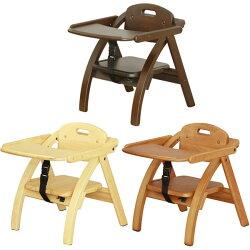 【送料無料】ローチェア(NA/LB/DB)ベビーチェア木製キッズ家具子供用椅子家具赤ちゃんイス椅子テーブルチェア6ヵ月〜ベルト付木製ダイニングチェア子供用子どもベビー用チェアベビーナチュラルブラウンおしゃれコンパクトシンプル低