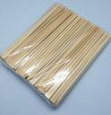 竹 天削箸 割箸 21cm(1ケース/3,000膳)割り箸 割りばし わりばし お箸 飲食店 業務用 フードパック 紙コッ…