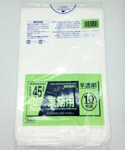 ジャパックス ゴミ袋 TM-44(半透明)10枚入りダストボックス 掃除 ごみ袋 業務用 ゴミ箱 レジ袋 トイレ 厨房 レストラン キッチン 台所 ビニール袋 清掃 ゴム手袋 ブラ