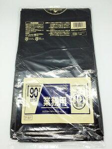 ジャパックス(黒色)90L P-97 10枚組 ダストボックス 掃除 ごみ袋 業務用 ゴミ箱 レジ袋 トイレ 厨房 レストラン キッチン 台所 ビニール袋 清掃 ゴム手袋 ブラシ スポンジ