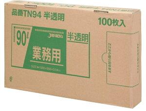 ジャパックス(半透明)TN-94 90L 1ケース100枚 ダストボックス 掃除 ごみ袋 業務用 ゴミ箱 レジ袋 トイレ 厨房 レストラン キッチン 台所 ビニール袋 清掃 ゴム手袋 ブラシ