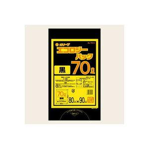 ゴミ袋 オリーブ 70L(黒)SL-70・1 10枚組 ダストボックス 掃除 ごみ袋 業務用 ゴミ箱 レジ袋 トイレ 厨房 レストラン キッチン 台所 ビニール袋 清掃 ゴム手袋 ブラシ