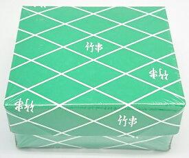 うなぎ串 竹丸串 1箱(15cm×1kg入り)竹串 てっぽう串 爪楊枝 つまようじ 割り箸 割りばし わりばし お箸 飲食店 業務用 フードパック 紙コップ 皿 紙皿 焼き鳥 つくね 紙おりぼり