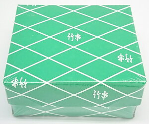 うなぎ串 竹丸串 1箱(15cm×1kg入り)竹串 てっぽう串 爪楊枝 つまようじ 割り箸 割りばし わりばし お箸 飲食店 業務用 フードパック 紙コップ 皿 紙皿 焼き鳥 つくね