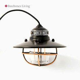 Barebones Living / Edison Pendant Light エジソン ペンダントライトLED 『20230006』 『ベアボーンズリビング』 『10%OFFクーポン対象』
